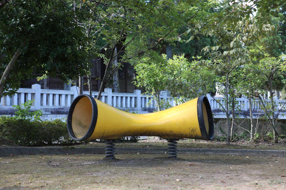 となみ公園ポータル さんの川公園 スプリング遊具 ホルン