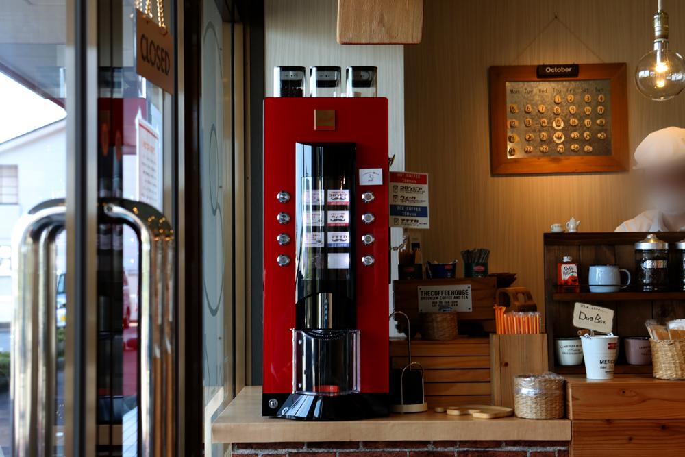 となみ公園ポータル とべーぐる 砺波マチナカ店 コーヒー