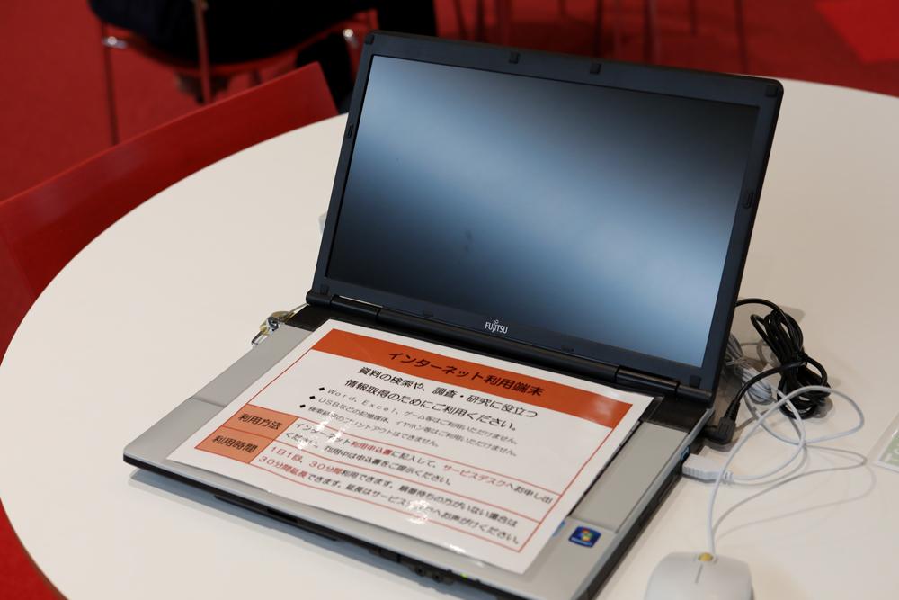 となみ公園ポータル 砺波市砺波図書館 インターネットの使えるパソコン