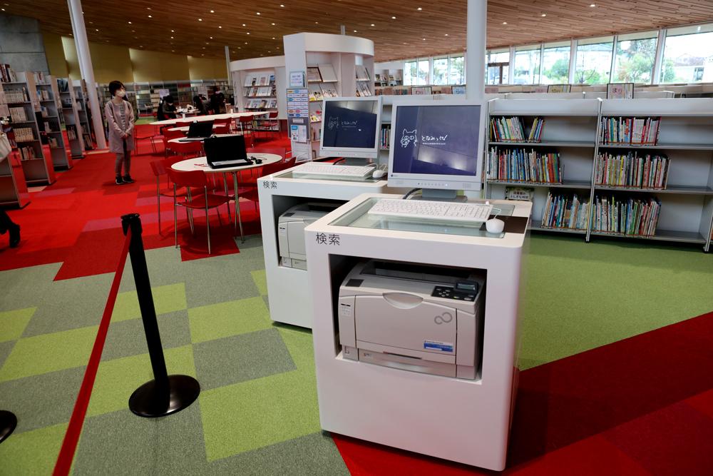 となみ公園ポータル 砺波市砺波図書館 検索機